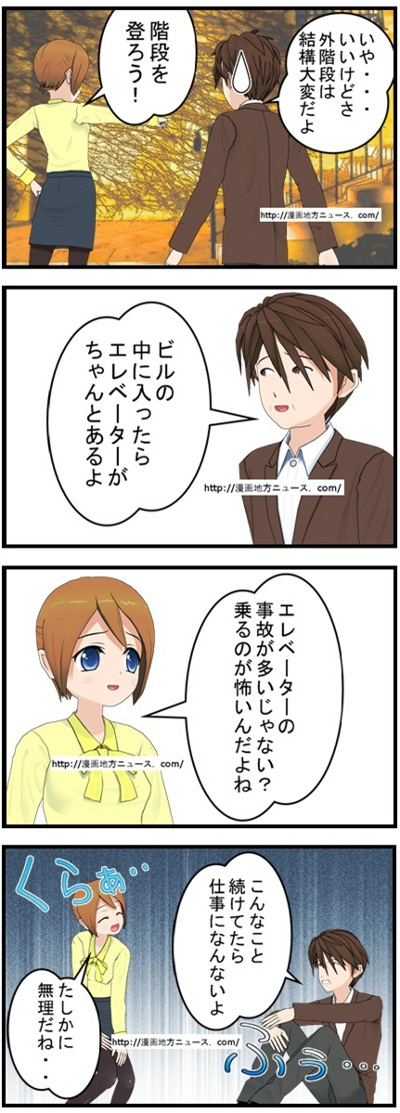 エレベーター_001