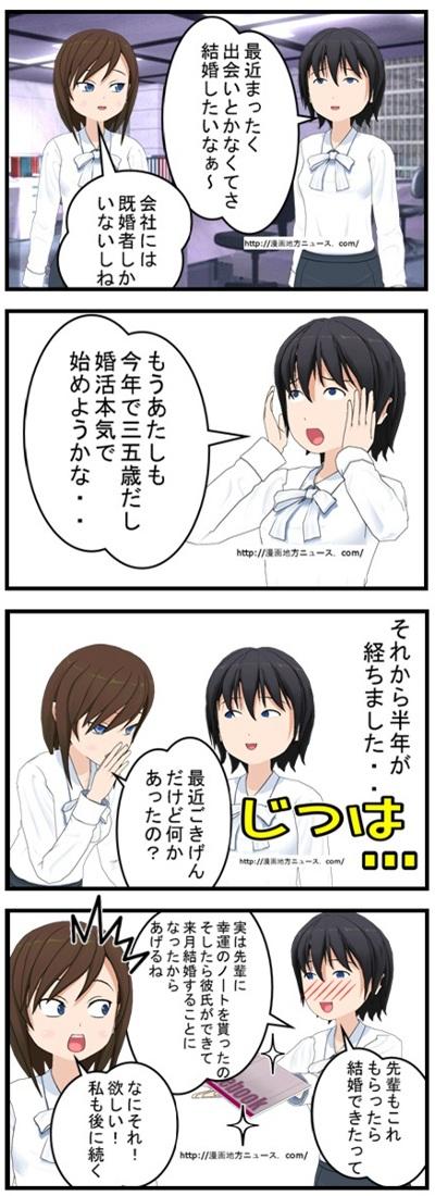 貴船神社_001