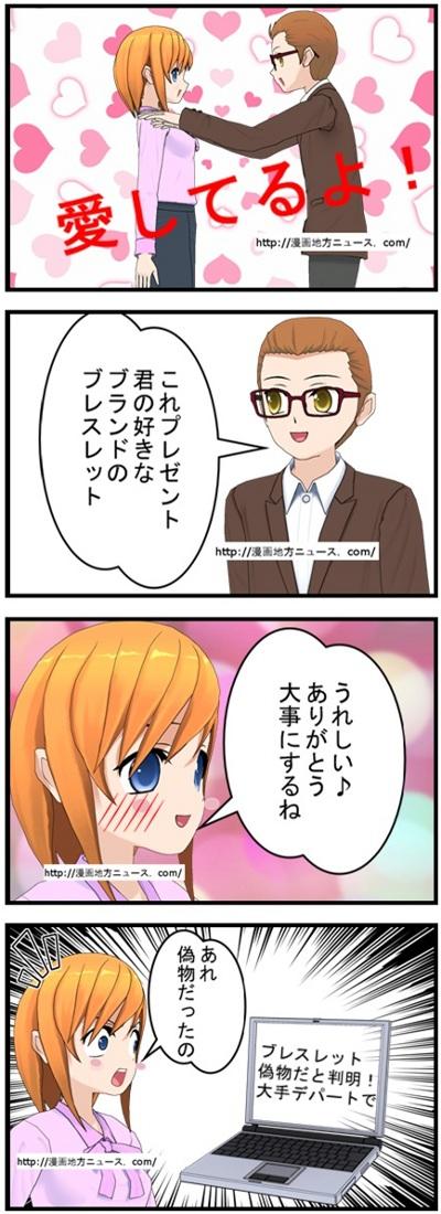 マルヤマ商会_001